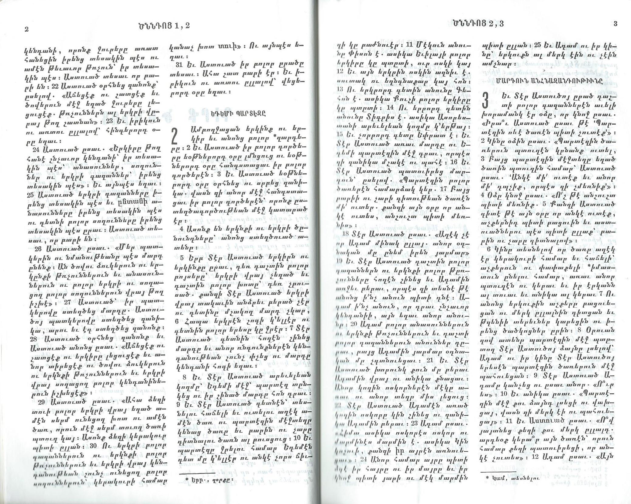 Armenische_Bibel_3
