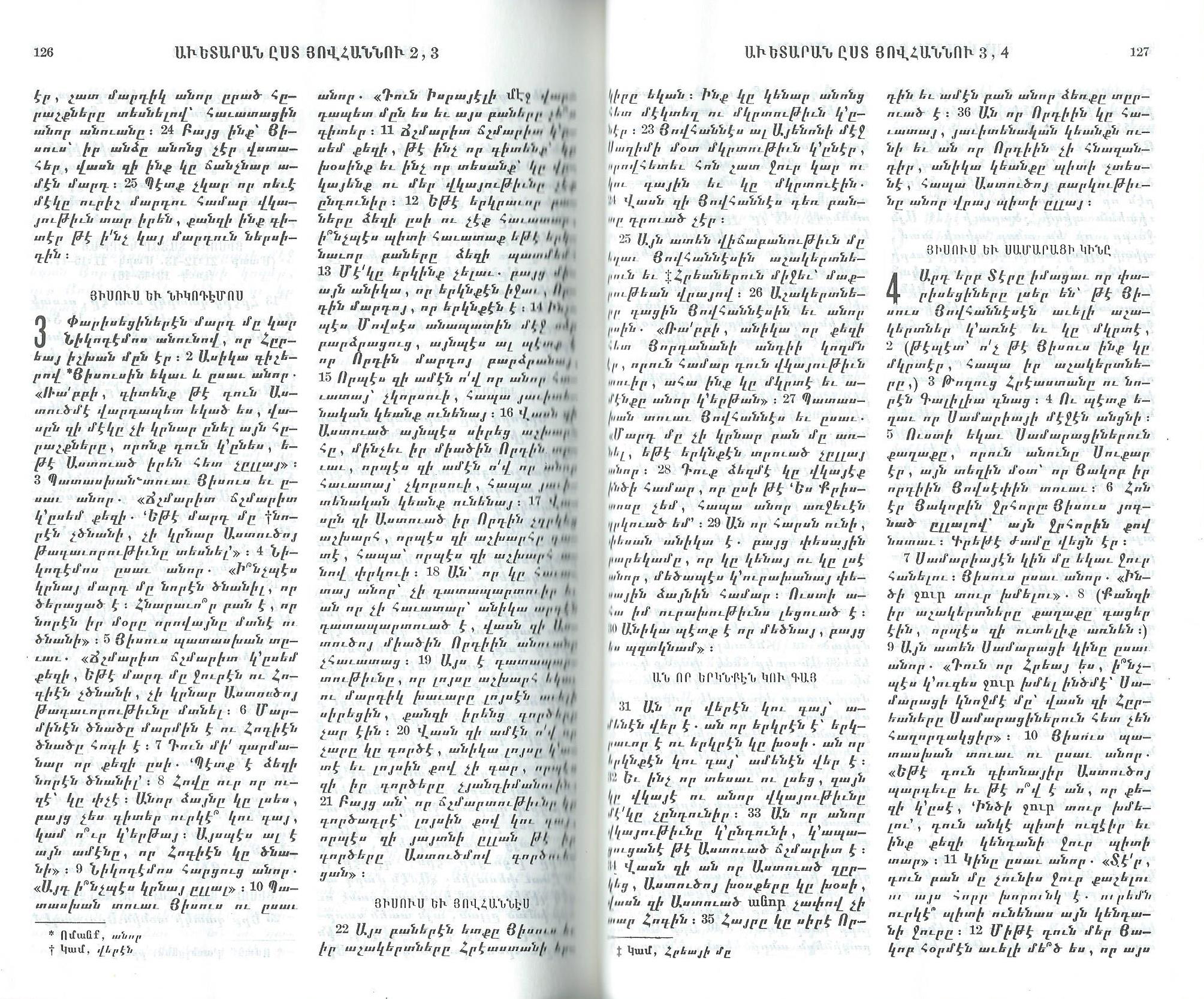 Armenische_Bibel_7