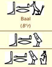 Baal-Allah