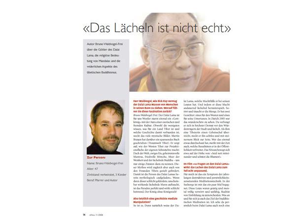 interview_lama