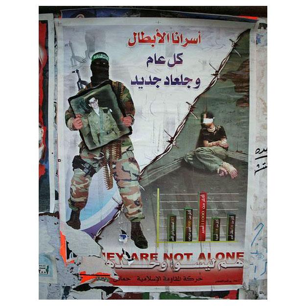 Gilad_Shalit_on_Hamas