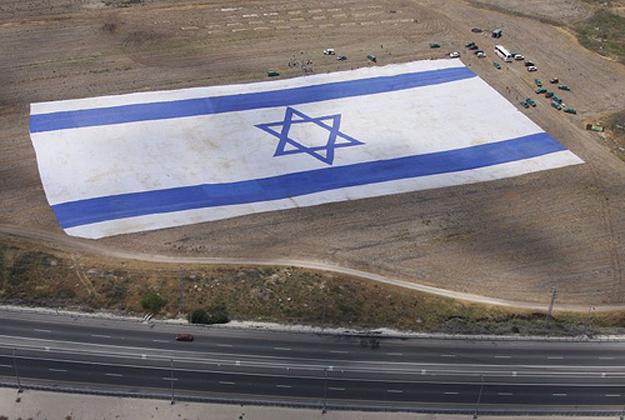 Israel_Flagge