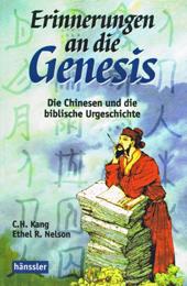 Kang_Genesis