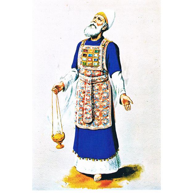 Hoherpriester