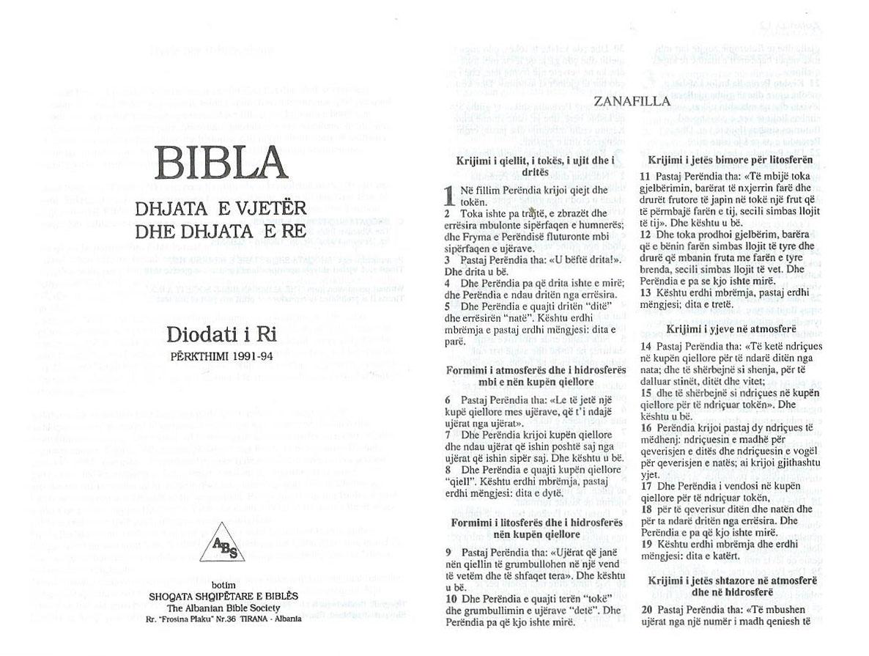 Albanische_Bibel_02