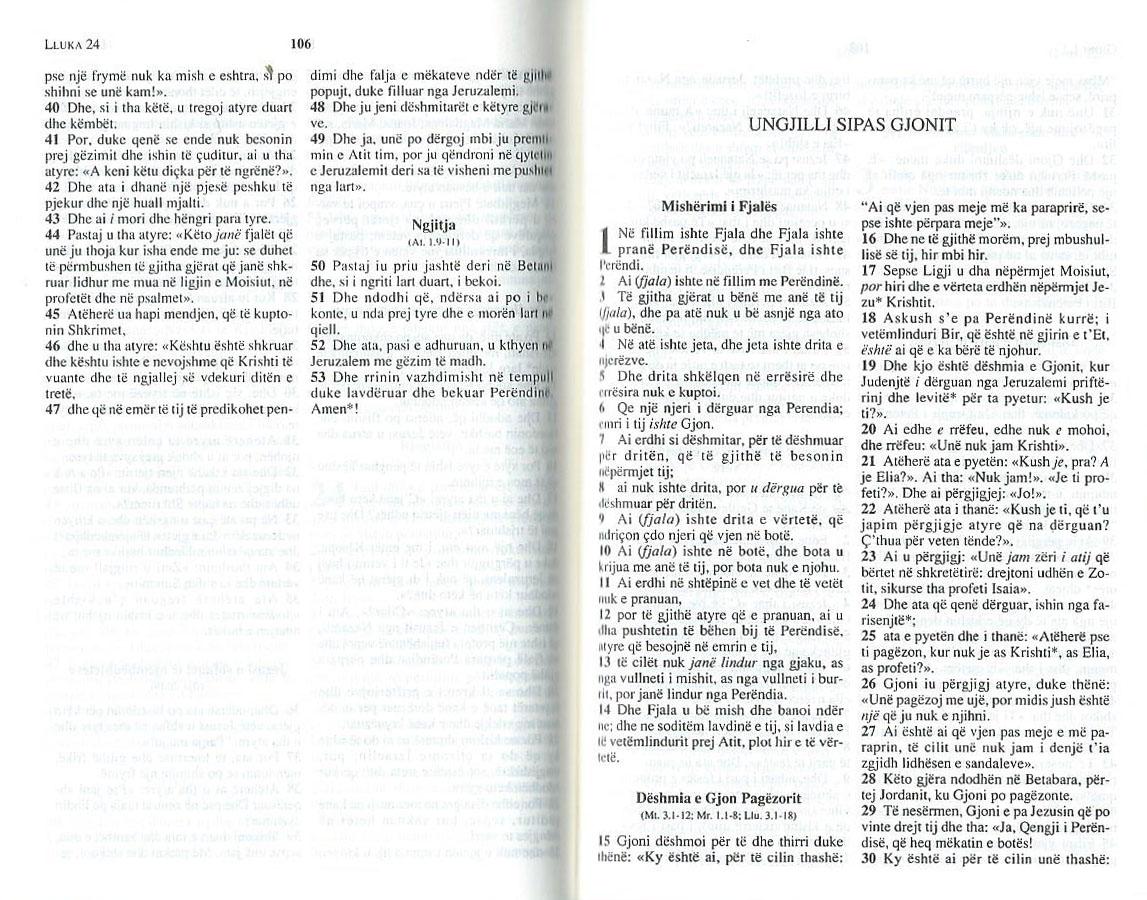 Albanische_Bibel_05