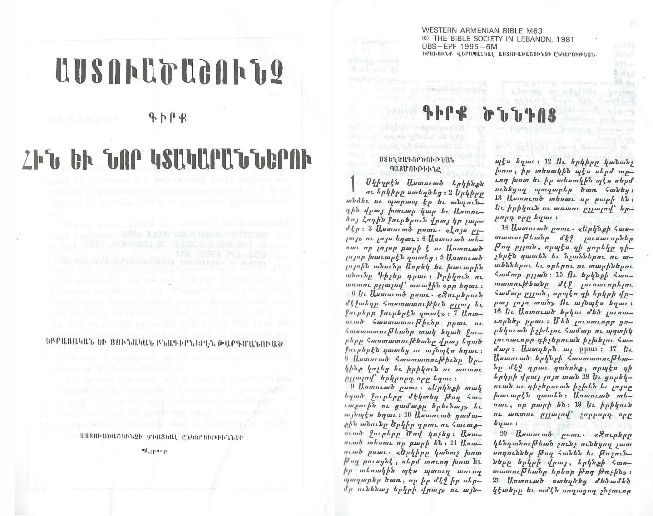 Armenische_Bibel_2