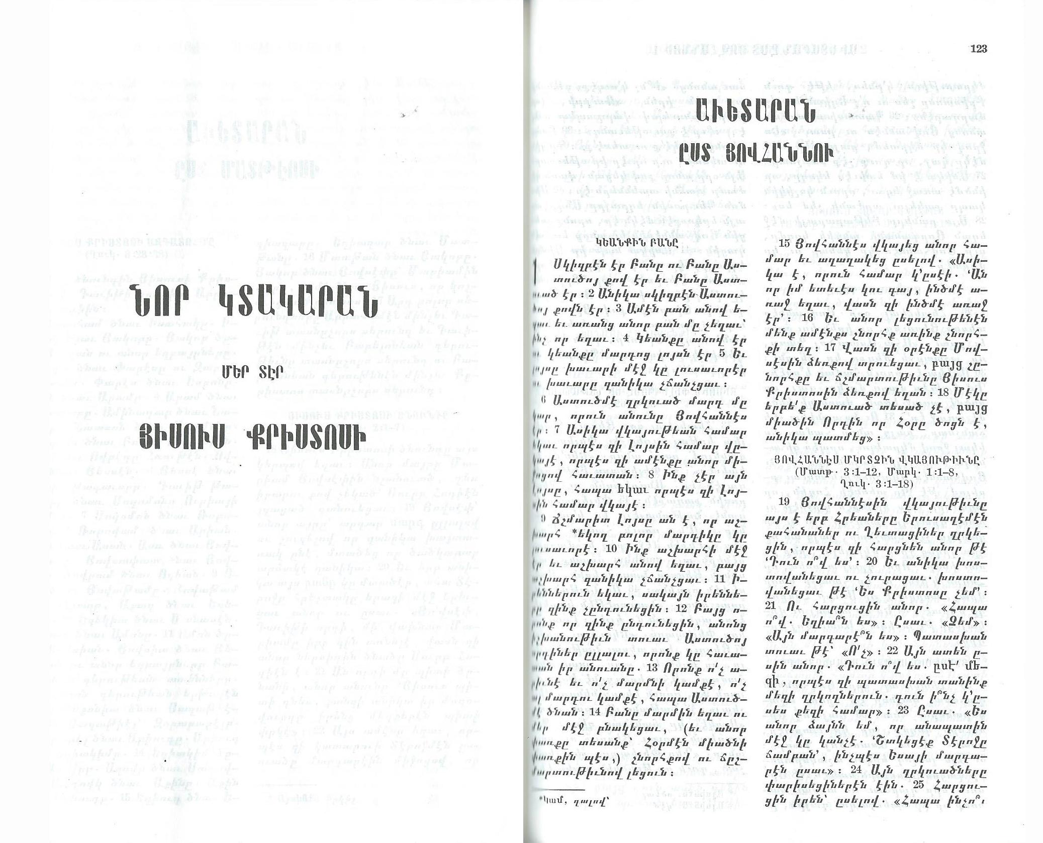 Armenische_Bibel_5