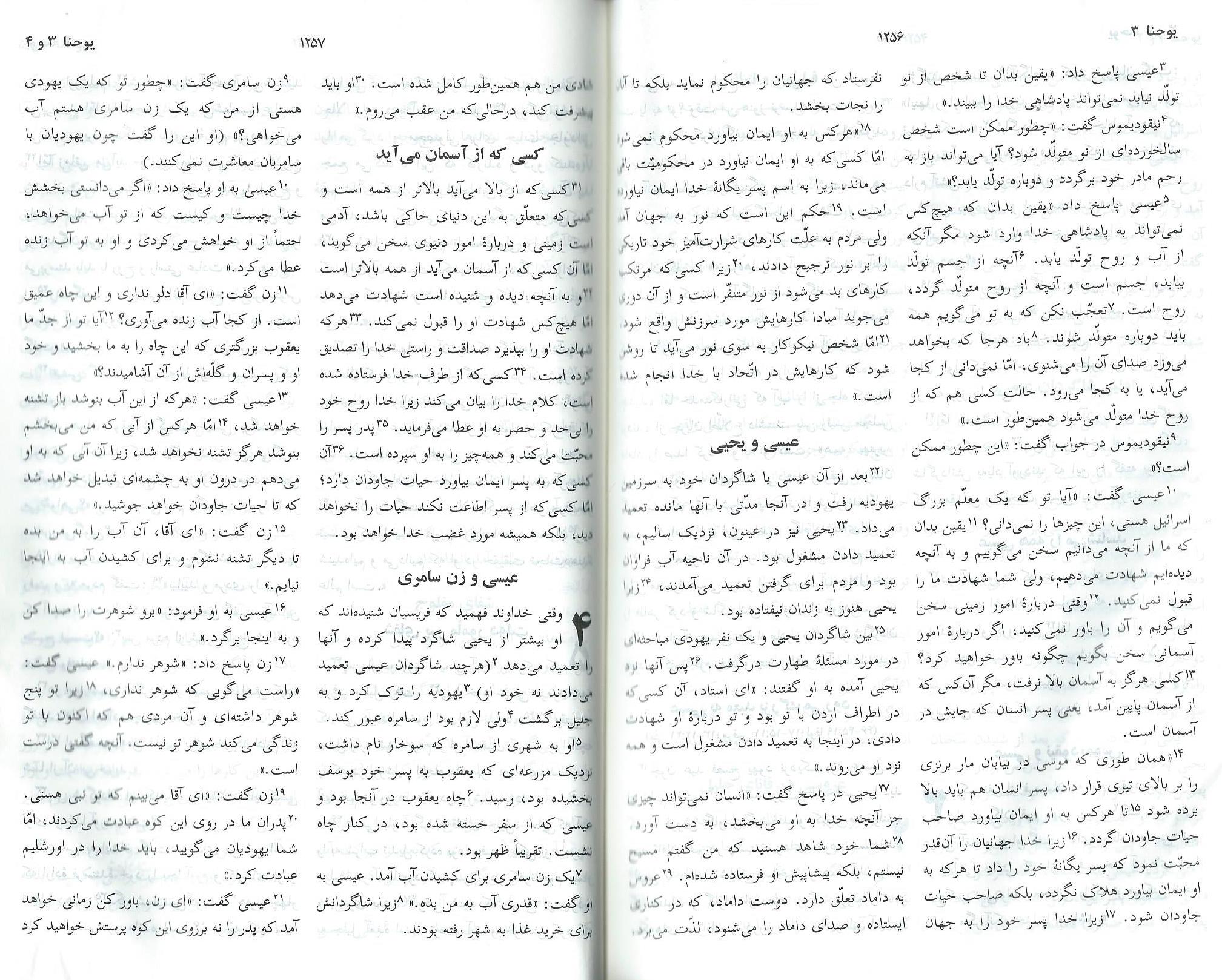 Farsi_Bibel_9