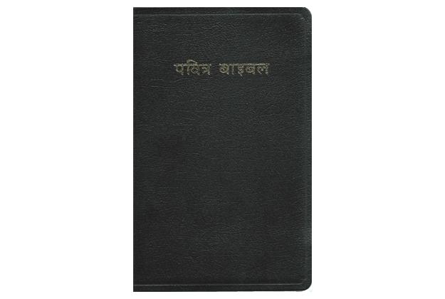 Nepal_Bibel_1