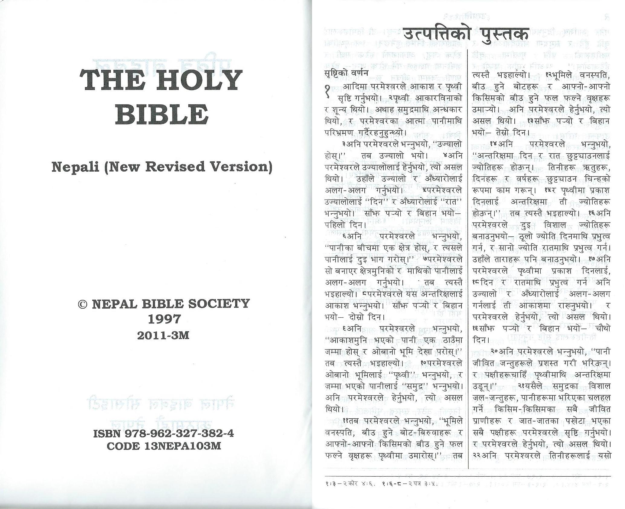 Nepal_Bibel_2