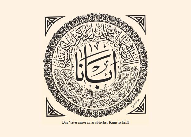 vater-unser-arabisch